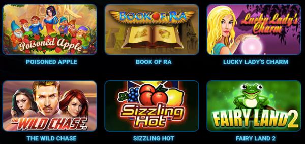 Вулкан 24 онлайн казино