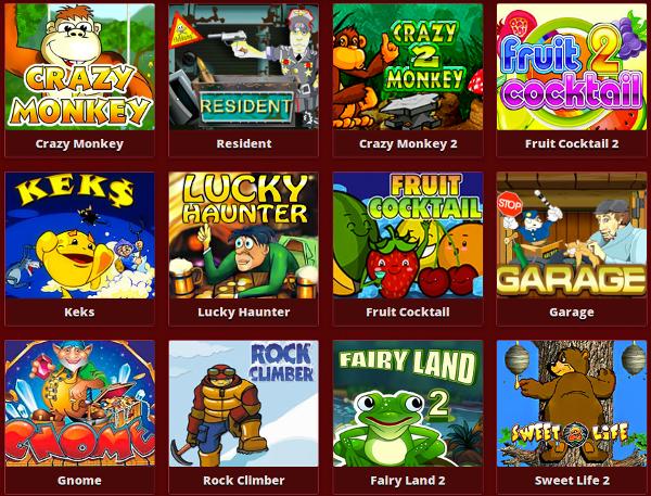 Играть в бесплатные игровые автоматы 777 на игровом портале MaxbetSlots