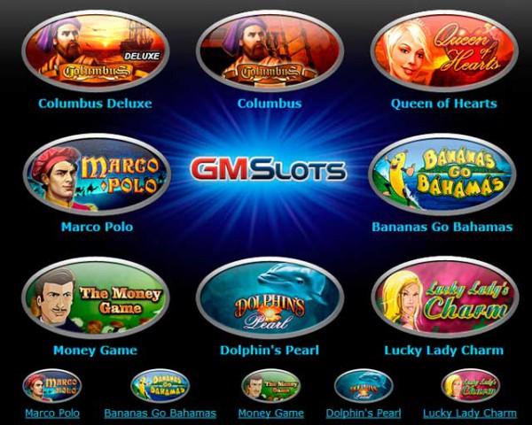 Играть в онлайн азартные игровые онлайн слоты в онлайн казино ГМСлотс Казино