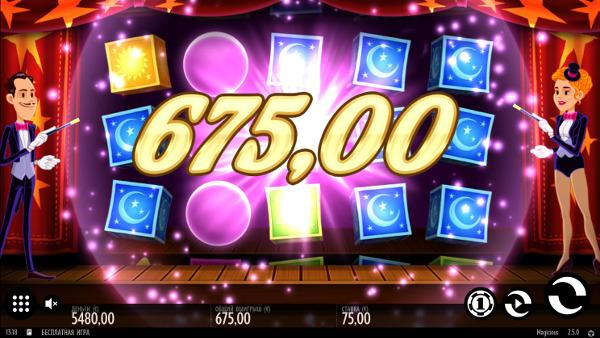 Игровой автомат Magicious - скачать Вулкан казино и сорви джекпот