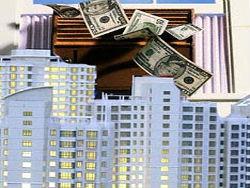 Ипотека коммерческой недвижимости в России
