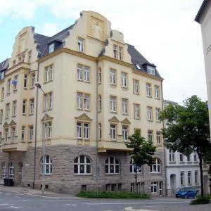Можно ли приобрести жилье в Германии. Возможность ипотечного кредитования иностранных граждан