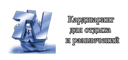 razvl.png