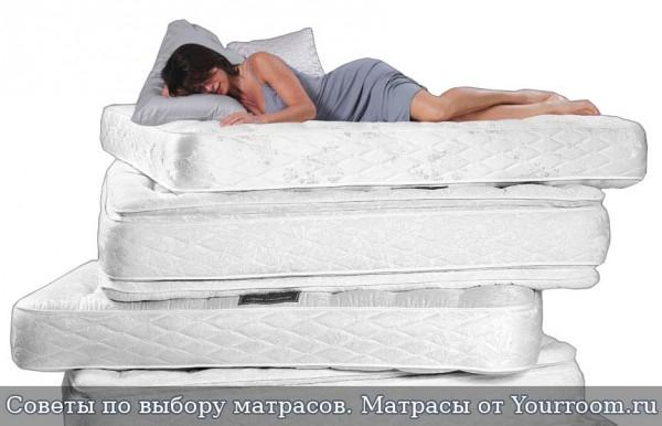 Советы по выбору матрасов. Матрасы от Yourroom.ru