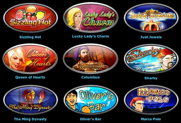 Сыграйте в лучшие азартные игровые слоты в интернет казино Geminator Slots