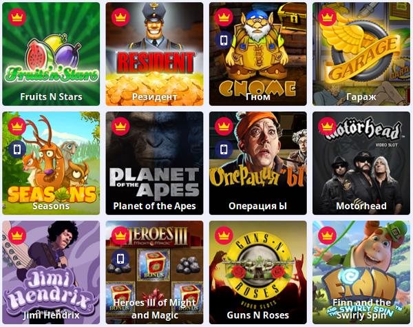 Вас ждут бесплатные игровые слот-автоматы в онлайн казино Слотс Док