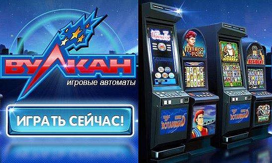 Все игровые автоматы вулкана вишенки игровые автоматы