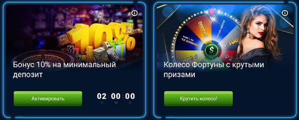 Вулкан 24: что игроки выделяют в этом казино